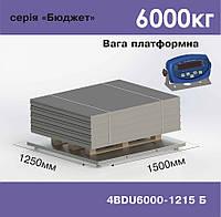 Весы платформенные бюджет 4BDU6000-1215-Б