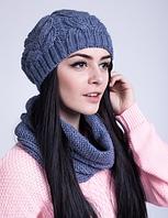 Вязаный женский комплект - шапка с хомутом 3001 (джинс)