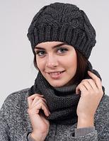 Красивый женский комплект - шапка и хомут 3001 (антрацит)