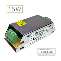Блок питания 15W MN-15-12 (12V 1.25А) для светодиодных лент, модулей, линеек