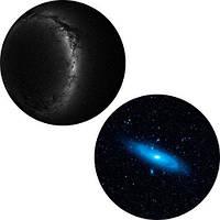 """Комплект дополнительных проекций """"Галактика Андромеды + Южное полушарие"""" , фото 1"""