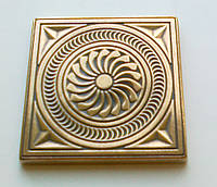 Вставки металические Kaleidoscope (Латунь)