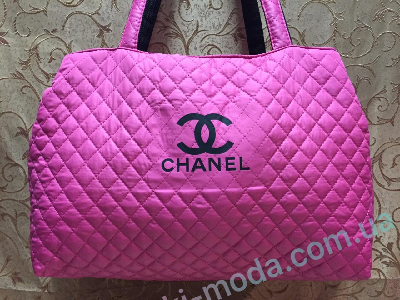 Женские сумка стеганная Сhanel/Шанель (Лучшее качество)только ОПТ/сумка стеганная/ Сумка спортивная
