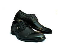 Туфли мужские оксфорды броги с натуральной кожи