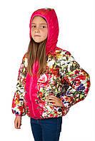 Магазин детской одежды Киев выбор KENZO коллекции 2016 возраст от 1 до 7 лет