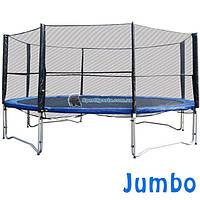 Батут JUMBO O488 см + Сетка безопасности