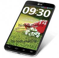 Бронированная защитная пленка на весь корпус LG G Pro Lite Dual D686