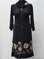 Женский халат от турецкого производителя