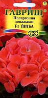 Семена Пеларгония зональная Йитка F1, 4 сем Гавриш