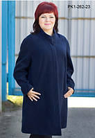Укороченное  пальто  силуэта  трапеция  для  женщин  больших  размеров