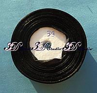 Лента атласная цвет №39 (черный) шириной 2,5 см