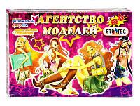 Агенство моделей игра для девочек