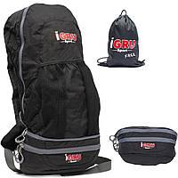 Спортивный рюкзак IGRU Sport Supremacy 94 Compact Daypack Edition