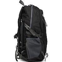 Туристический рюкзак IGRU Sport Supremacy H 52 Backpack