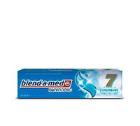 Blend-a-med Complete 7 2 в 1 с ополаскивателем White зубная паста 100 мл