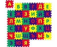 Коврик-пазл мягкий «Весёлый алфавит» русский язык 0378