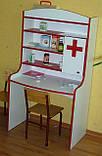 Мебель игровая, фото 2