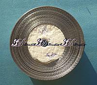 Лента атласная цвет №180 (серый) шириной 2,5 см