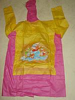 Плащ дождевик детский с местом под ранец, 5-7 лет, размер М