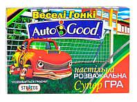 Веселі гонки настольная детская игра