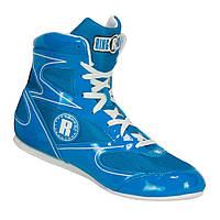 Боксерки RINGSIDE Diablo Boxing Shoes