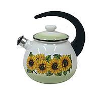 Чайник зі свистком EPOS 2711/3 (2,5 л)