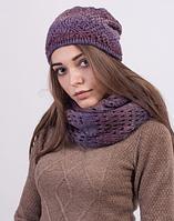 Комплект женский- шапочка и теплый хомут 3024 (лиловый меланж)