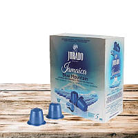 Капсулы NESPRESSO Jamaica Blue Mountain № 5