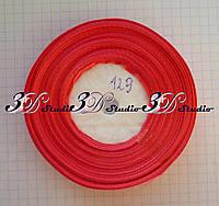 Лента атласная цвет №129 шириной 1,2 см