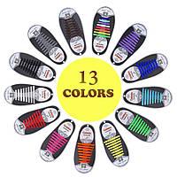 Шнурки-фиксаторы резиновые COOLNICE No-Tie Shoelaces