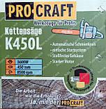 Бензопила PROCRAFT K450L, фото 7