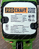 Бензопила PROCRAFT K450L, фото 4