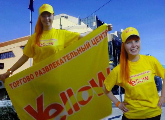 Флаги и корпоративная одежда для промо акций