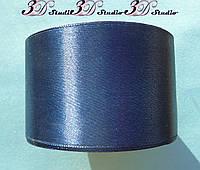 Лента атласная цвет №120 (темно-синий) шириной 5 см