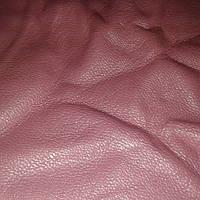 Натуральная кожа розовая лоскуты обрезки 1,5 кв м