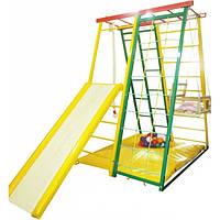 Детская горка для спортивно-игровых комплексов NEPOSEDA