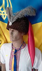 Гетьманська шапка з страусиним пір'ям