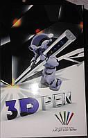 Новинка! 3D ручка c дисплеем (RP-101B), фото 1