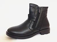 Зимние сапоги натуральная кожа для мальчиков от бренда Tom.M  разм (с 33-по 38)