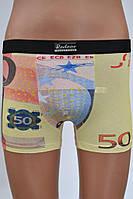 Белье для мужчин с деньгами