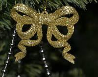 Новогоднее украшение Бантик маленький золото 0331