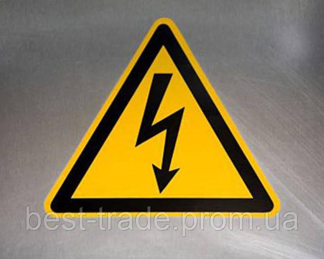 Тарифы на электроэнергию для населения с 01.03.2016 по 31.08.2016
