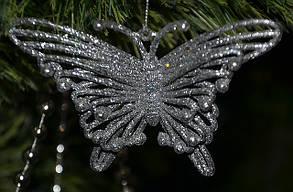 Новогоднее украшение Бабочка объемная серебро 0324, фото 2