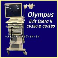 Система видеоэндоскопическая Olympus Evis Exera II CV180 & CLV180