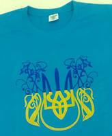 З вишивкою жовто-синього тризубця, фото 1