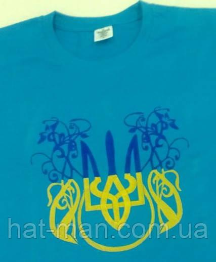 З вишивкою жовто-синього тризубця