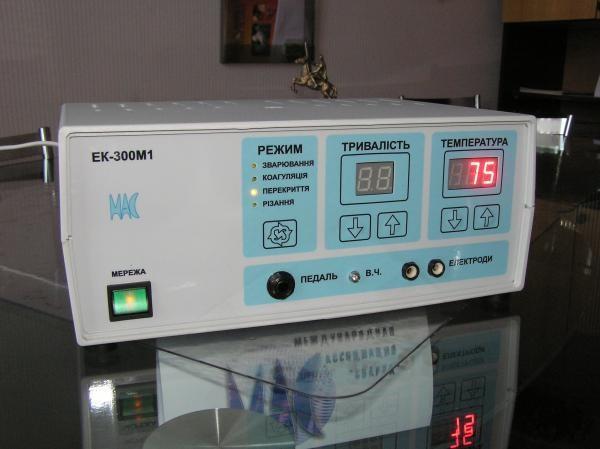 Аппарат для сварки живых мягких тканей ЕК-300М1