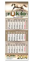 Изготовление настенных календарей. Производственный квартальный календарь