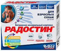 АВЗ Радостин Витаминно-минеральный комплекс для собак до 6 лет