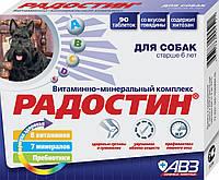 АВЗ Радостин Витаминно-минеральный комплекс для собак старше 6 лет